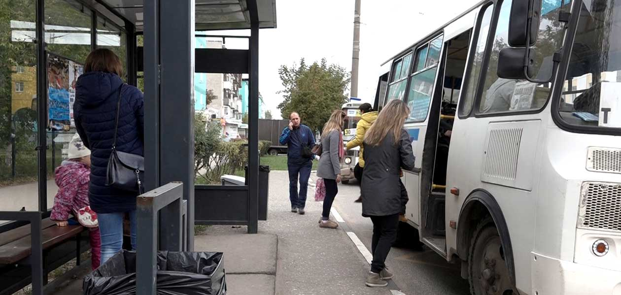 Изменилось расписание дзержинских пригородных автобусов