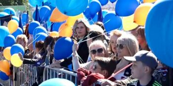 Подробная программа Дня города в Дзержинске