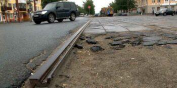 В Дзержинске началась реконструкция дорожных проездов и перекрестков