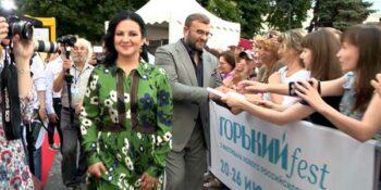 Фестиваль «Горький fest» откроется в Нижнем Новгороде 19 июля