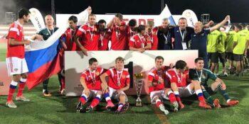 Сборная России по футболу среди спортсменов с ЦП победила в чемпионате мира
