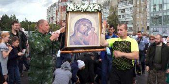 В Дзержинске прошел Крестный ход в честь праздника Явления иконы Пресвятой Богородицы во граде Казани
