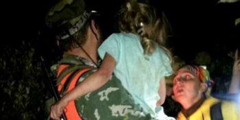 Найдена! Жива! Пятилетнюю Зарину Авгонову нашли на четвертые сутки
