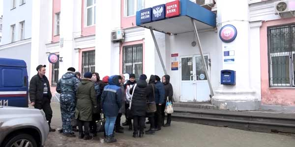 Почтовый бунт. Официальное заявление Управления федеральной почтовой службы