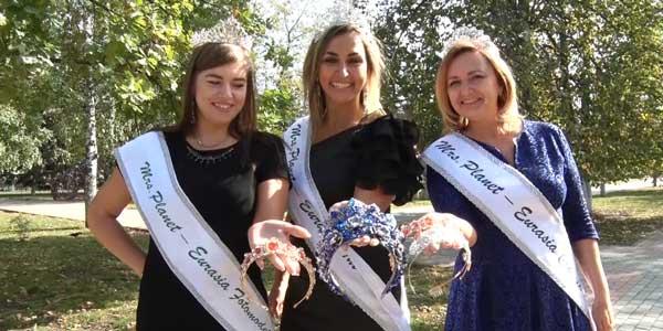 Королевские каникулы: три жительницы Дзержинска вернулись с международного конкурса красоты и материнства